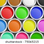 paint cans. vector illustration | Shutterstock .eps vector #75065215
