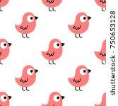 cute pink cartoon bird vector...   Shutterstock .eps vector #750653128
