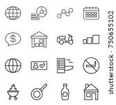 thin line icon set   globe ... | Shutterstock .eps vector #750655102