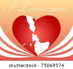 postal for a favourite man | Shutterstock .eps vector #75069574