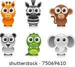 Stock vector vector jungle animals cartoon set 75069610