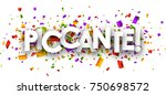 white hot paper background with ... | Shutterstock .eps vector #750698572