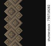 vector geometric frame in greek ... | Shutterstock .eps vector #750718282
