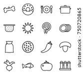 thin line icon set   bone ...   Shutterstock .eps vector #750720865