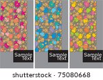 packing design with cell... | Shutterstock .eps vector #75080668