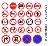 road signs  vector of various... | Shutterstock .eps vector #750819016