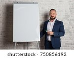 a teacher or business coach is... | Shutterstock . vector #750856192