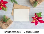 blank white paper card with...   Shutterstock . vector #750880885