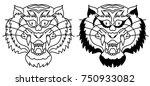 tiger face silhouette vector...   Shutterstock .eps vector #750933082