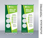 roll up sale banner design... | Shutterstock .eps vector #750939982