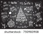 merry christmas quotes... | Shutterstock .eps vector #750983908