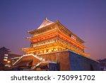 Low Light Scenery Of  Xian Dru...
