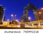 beijing  china    october 29 ... | Shutterstock . vector #750992218