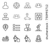 thin line icon set   man ... | Shutterstock .eps vector #750993712