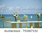 wedding set up | Shutterstock . vector #751007152