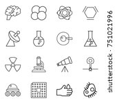 thin line icon set   brain ... | Shutterstock .eps vector #751021996