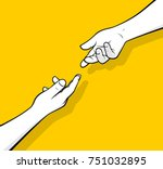 helping hands | Shutterstock .eps vector #751032895