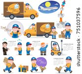 fast delivery sticker set with... | Shutterstock .eps vector #751037596