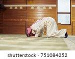 religious muslim man praying...   Shutterstock . vector #751084252