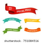 Ribbon banner set promotional with colorful.  | Shutterstock vector #751084516