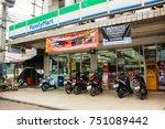 samut sakhon  thailand ... | Shutterstock . vector #751089442