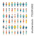 flat people collection. big... | Shutterstock .eps vector #751091002