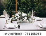 wedding table in rustic style | Shutterstock . vector #751106056