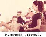 group of children studying... | Shutterstock . vector #751108372