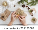 preparation christmas gifts on... | Shutterstock . vector #751125082