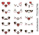 cute kawaii emoticon face  | Shutterstock .eps vector #751136746