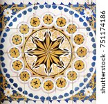 Small photo of Mosaic tiles, Porto, San Bento station. Patterned work of art, antique ceramics, heritage. Painted panel with a round pattern