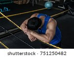doping anabolic pills... | Shutterstock . vector #751250482