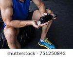 doping anabolic pills... | Shutterstock . vector #751250842