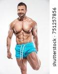man bodybuilder showing... | Shutterstock . vector #751257856