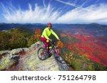 the sportsman racer is... | Shutterstock . vector #751264798