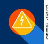 high voltage danger sign.... | Shutterstock .eps vector #751264996