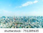 Tokyo City Skyline With Tokyo...