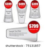 design for web sale elements | Shutterstock .eps vector #75131857