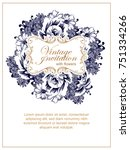 romantic invitation. wedding ... | Shutterstock . vector #751334266