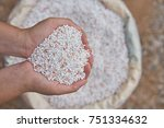 close up farmer woman hand hold ... | Shutterstock . vector #751334632
