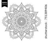 monochrome ethnic mandala... | Shutterstock .eps vector #751389406