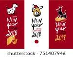 set of three vertical banner....   Shutterstock .eps vector #751407946