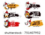 happy new year of earth dog.... | Shutterstock .eps vector #751407952