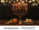 image of jewish holiday... | Shutterstock . vector #751412272