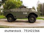 Gun Infantry Fighting Vehicle