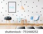 designer tables under pastel... | Shutterstock . vector #751468252