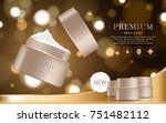 hydrating facial cream for... | Shutterstock .eps vector #751482112