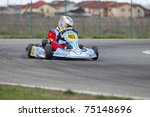 bucharest  romania   april 9 ... | Shutterstock . vector #75148696