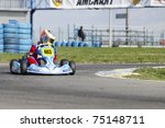 bucharest  romania   april 9 ... | Shutterstock . vector #75148711