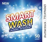 smart clean soap banner ads...   Shutterstock .eps vector #751496065